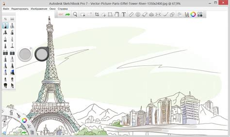 sketchbook jp autodesk sketchbook proworking anintha