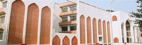 Mba Fees In Jamia Hamdard by Jamia Hamdard Universitynew Delhi Cus 2
