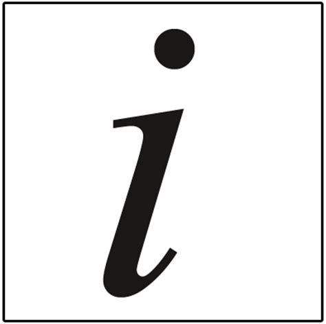 a i file math i square png wikimedia commons