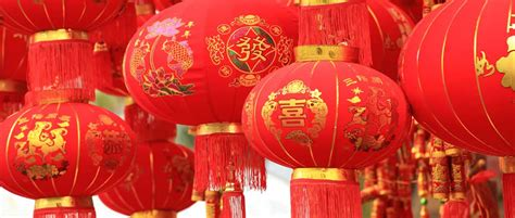 new year delivery china lunar new year lecture by yvonne cheng of the asian