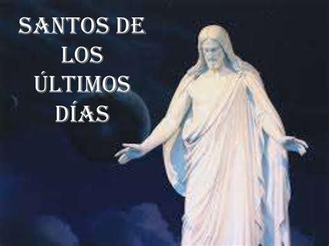los ultimos dias de 8466660860 santos de los 250 ltimos d 237 as