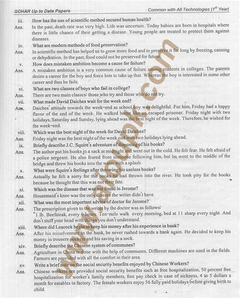 paper pattern english 1st year 2015 dae solved guess papers english eng 112 1st year 2015