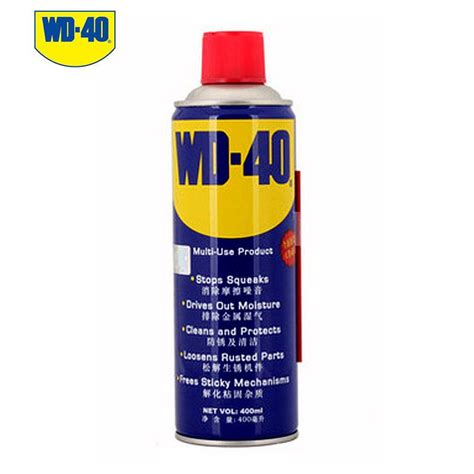 2015 best wd 40 spray wd 40 lubricant for anti rust buy wd 40 spray wd 40 lubricant product on