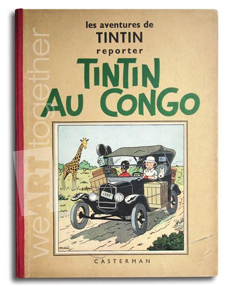 libro tintin au congo les les aventures de tintin tintin au congo dition en noir et blanc 1937 a3 eo casterman