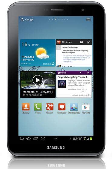 Hp Samsung Tab 2 7 0 P3110 Samsung P3110 Galaxy Tab 2 7 0 Wi Fi 8gb Tablet Pc Preturi