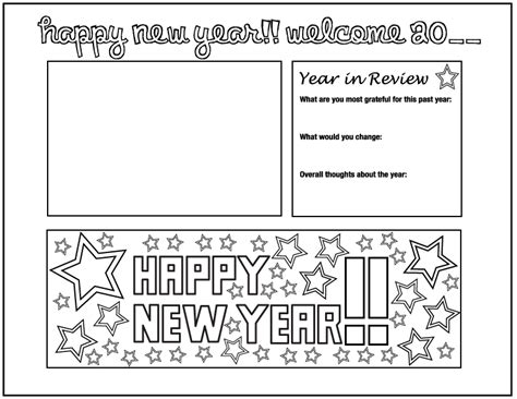 new year activity reflection and celebration my to inspire