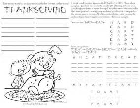 kids thanksgiving printables gallery for gt thanksgiving worksheets for kids