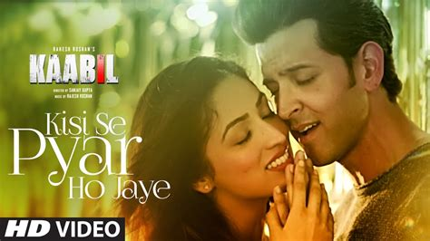 download vidio cangehgar mp3 kahin pyaar na ho jaye movie all mp3 song download