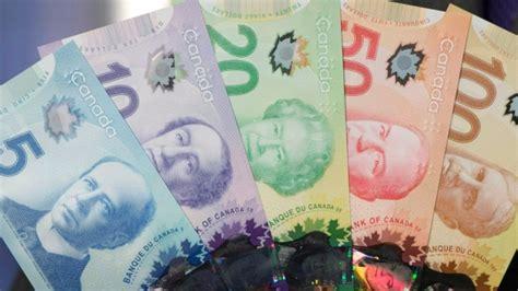 Win Money Canada - revenue canda calling you for money hang up rock 95