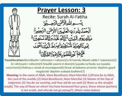 alhamdu surah 17 best images about prayer on