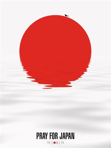 poster design japan pray for japan poster trendland