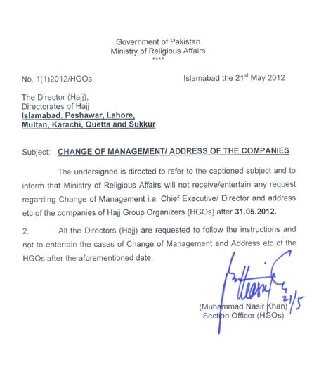 request letter to company for accommodation request letter for company accommodation request hotel