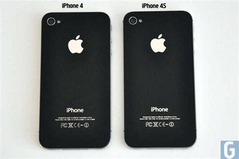 the difference between iphone 4 and 4s