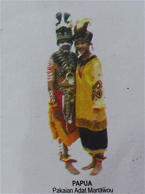 Baju Adat Papua Koteka pakaian adat papua digital azka123 flickr