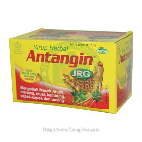 Antangin Jrg Tablet 1 Box 20 antangin syrup 10 s