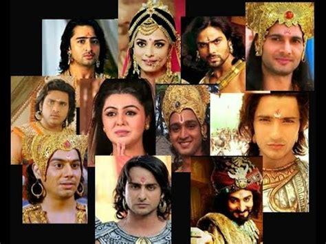 film mahabharata mnctv full download foto wajah artis pemeran film mahabarata
