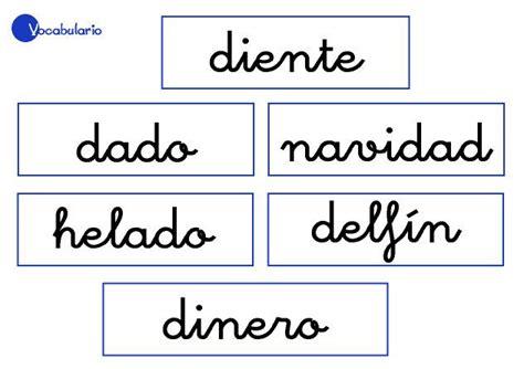 Imagenes Y Palabras Con D | aprendizaje de palabras con la letra d fichas de