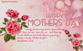happy mothers day quotes greeting cards wallpapers with messages best shayari and sms collection