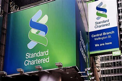 agoda standard chartered standard chartered bank uganda forex rates