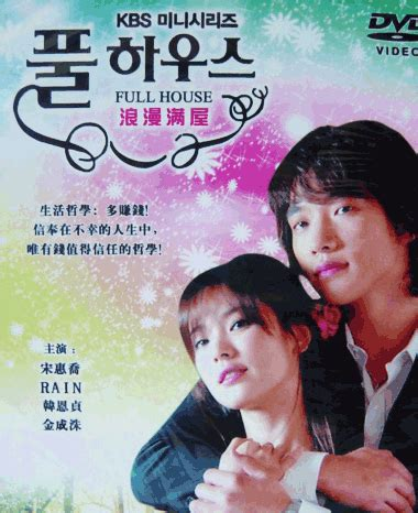 download film endless love versi taiwan the blue sky of my heart drama drama asia favourite ku
