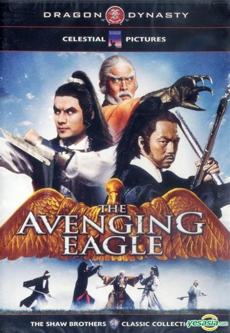 The Avenging Eagle Shaw Brothers Dvd Kaufen Filmundo Yesasia The Avenging Eagle Dvd Us Version Dvd Ti Lung Guk Fung The Weinstein Company