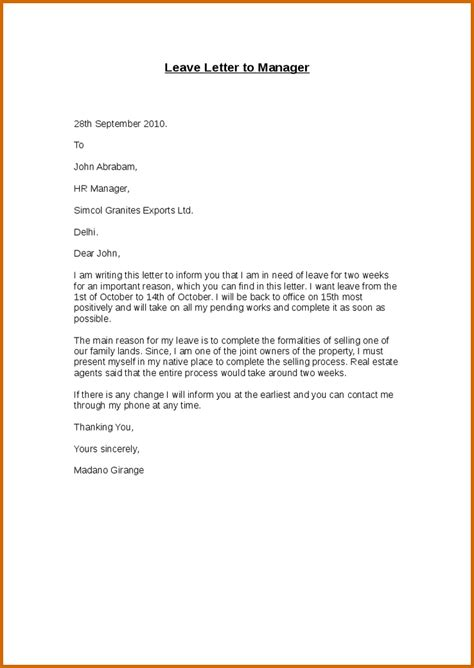 how to to leave it 6 how to write resign letter to manager lease template