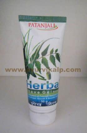 Herbal Gel Antiseptic patanjali herbal shave gel antiseptic 50g for fresh smooth beautiful shave
