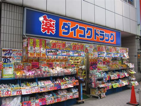 tokyo shop speaking japanese a tokyo adventure in language and