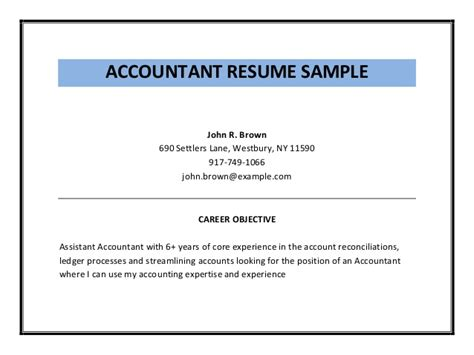 accountant career objective accounting resume sle pdf