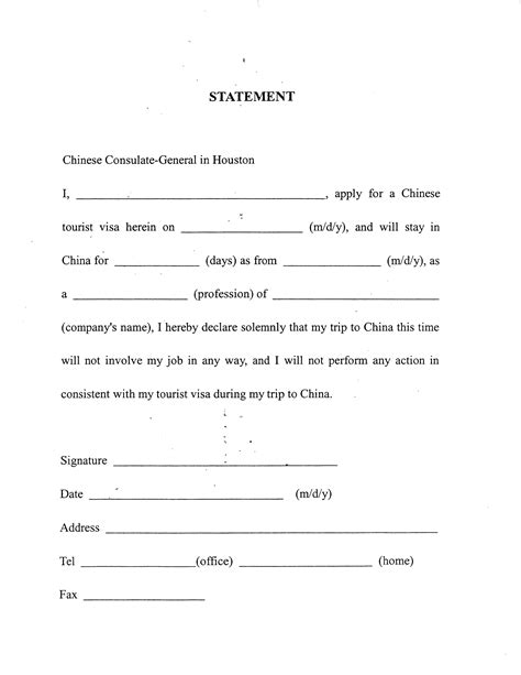 Explanation Letter To Embassy China Tourist Visa Requirements Us Citizens Houston