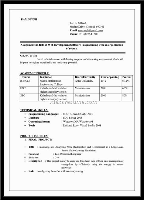 Resume Format For Freshers In Ms Word by Web Development Fresher Resume Format Resume Format For