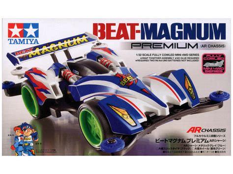 Tamiya V Magnum 1 32 fully cowled mini 4wd beat magnum premium ar chassis by tamiya hobbylink japan