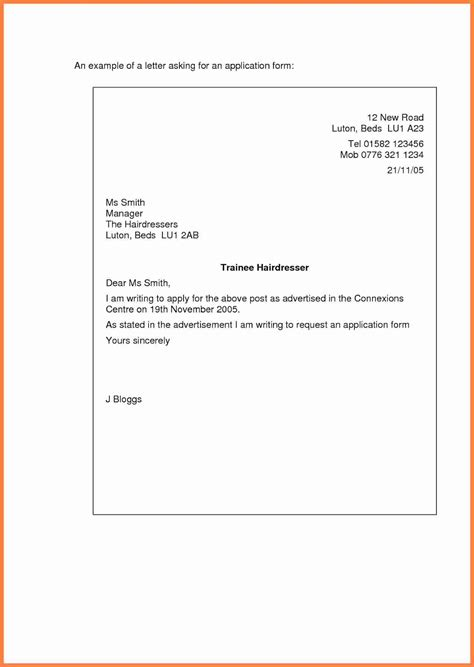 administrative assistant email cover letter templates instathreds co