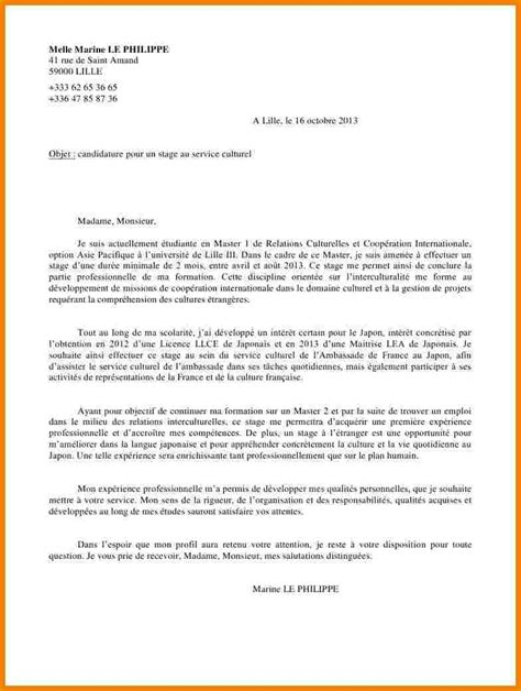 Exemple De Lettre De Motivation Pour Le Master Pdf Doc 5520 Exemple Lettre De Motivation Licence Science De