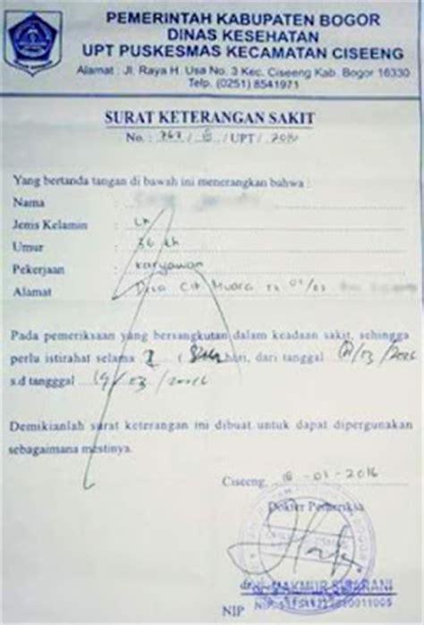 contoh surat keterangan sakit dari dokter untuk karyawan kumpulan
