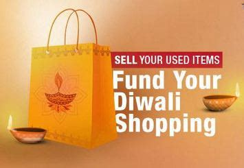 Junglee Amazon Gift Card - win rs 10000 amazon gift card fund your diwali contest