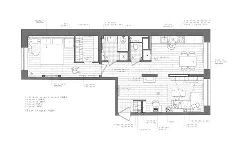 come arredare una casa di 60 mq come dividere una casa di 60 mq wc37 pineglen