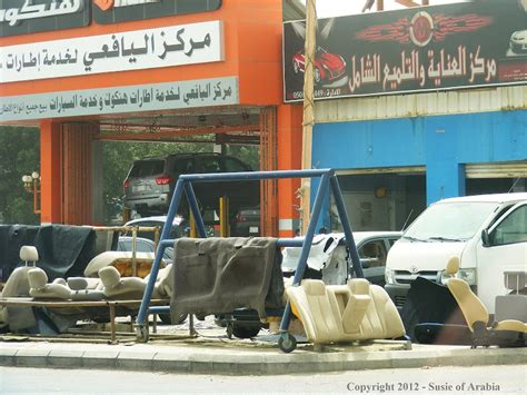 auto upholstery shops jeddah daily photo car seat upholstery shop