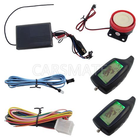 Alarm Mp Two Way cheapest in stock two way motorcycle alarm system