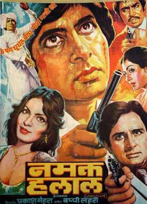 15 Yesteryear Posters Of Amitabh Bachchan's Movies On His ...