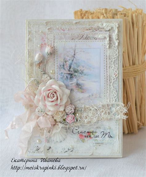 Segiempat Shabby Chic 8 handmade card from la magie du papier shabby chic lace pearls and artificial flowers