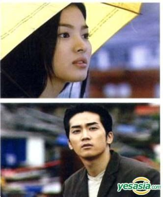 download film endless love autumn in my heart endless love autumn in my heart korean tv series hubpages
