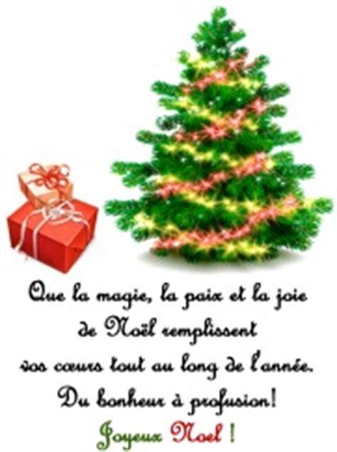 Exemple De Lettre Joyeux Noel Ecole Notre Dame De Lorette Noel Carte Gratuite 3 Noel Exemple Texte Noel Gratuit Voeux Noel