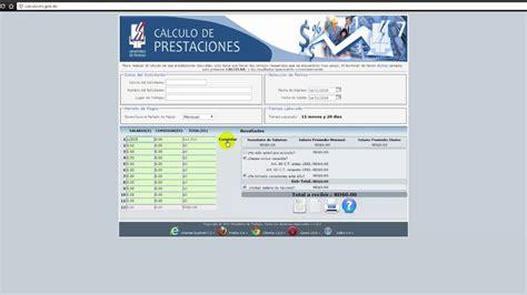 simulador liquidacin laboral gerencie liquidacion calculo de prestaciones laborales o liquidacion youtube