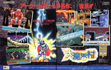 Buku Impor Japan 1980s Retro Home Computers Book Nostalgic Hobby Pc G 1 ad of the day ghouls n ghosts