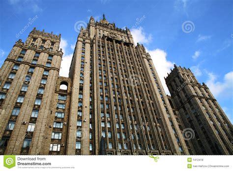 House Plans South Carolina The Soviet Stalin Skyscraper Royalty Free Stock Photos
