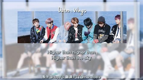 download mp3 bts outro wings 繁中字hd bts outro wings youtube
