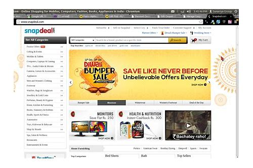 snapdeal coupons code for bags