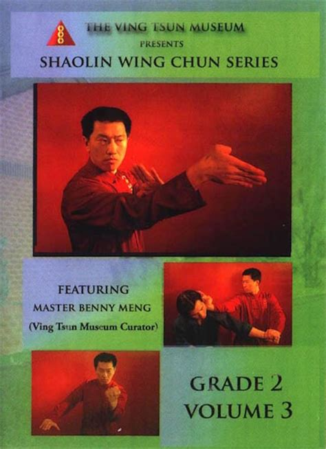 Shi Heilong Iii Vol 2 By Tony Wong vtm shaolin wing chun series level 2 vol 3