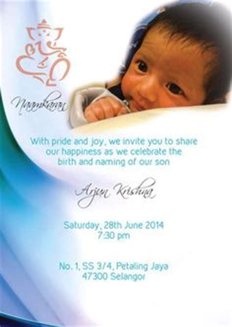 letter of appreciation after naming ceremony baby naming ceremony invitation graphic design